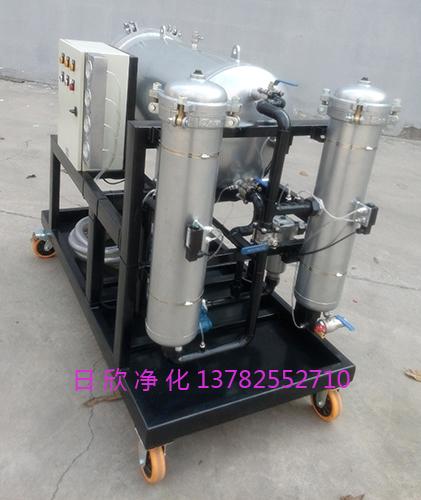 聚结滤油机液压油优质LYC-J150净化设备