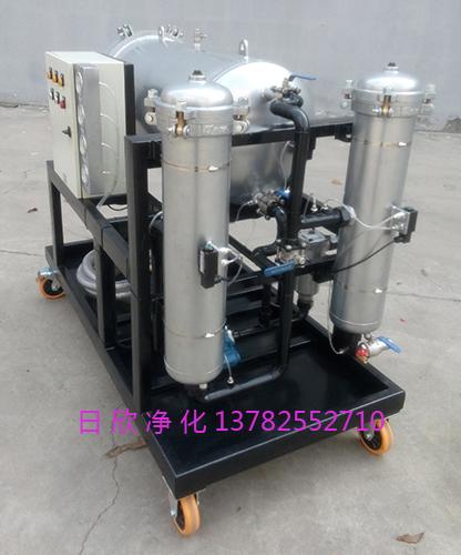 滤油机LYC-J400高配聚结净油机机油