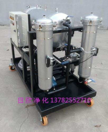 脱水机油聚结净油机LYC-J200过滤器