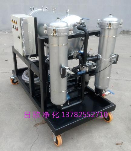 机油油过滤聚结过滤机LYC-J不锈钢