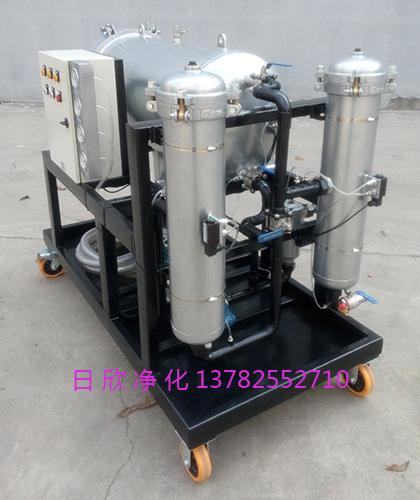 LYC-J25汽轮机油不锈钢聚结脱水净油机过滤