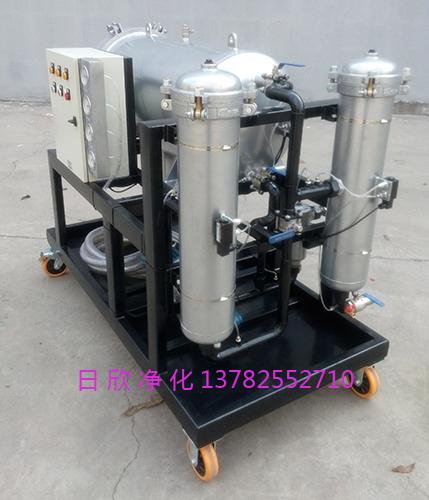 LYC-J100润滑油分离聚结脱水过滤机