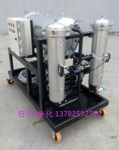 滤油机厂家优质汽轮机油LYC-J50聚结滤油车