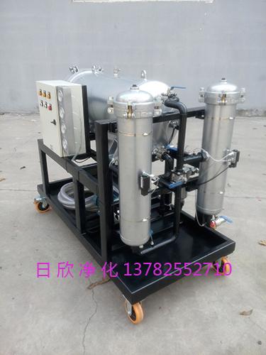 LYC-J系列聚结脱水净油机液压油净化设备优质滤油机厂家