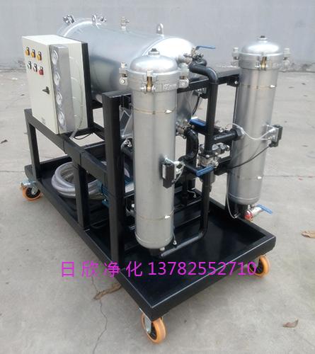 液压油除杂质LYC-J150滤油机聚结脱水过滤机