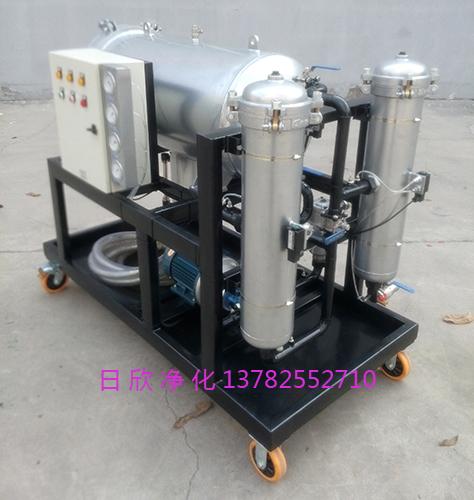 聚结脱水滤油机LYC-J50汽轮机油日欣净化滤油机厂家除杂质