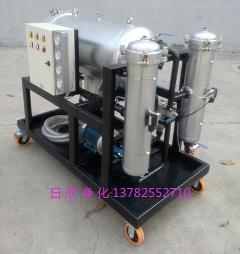 日欣净化高品质聚结脱水净油机液压油LYC-J25
