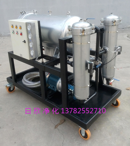 聚结滤油车日欣净化高品质液压油LYC-J50