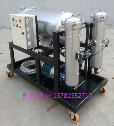 高配日欣净化LYC-J400聚结过滤机润滑油