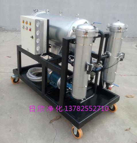 聚结过滤机LYC-J系列优质滤油机厂家润滑油