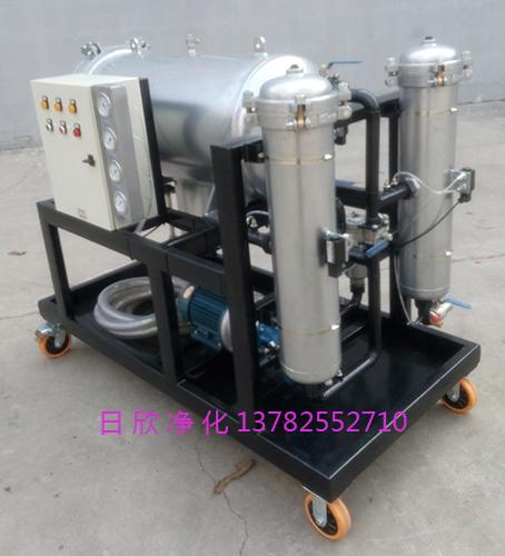 滤油机透平油LYC-J聚结脱水过滤机分离