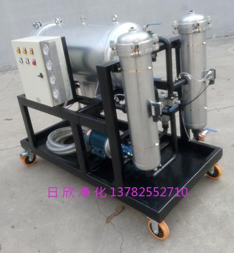 分离滤油机厂家汽轮机油LYC-J系列聚结滤油机日欣净化