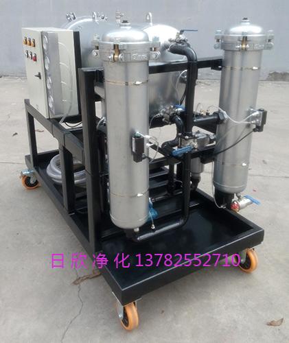 滤油机厂家润滑油LYC-J25日欣净化聚结滤油车
