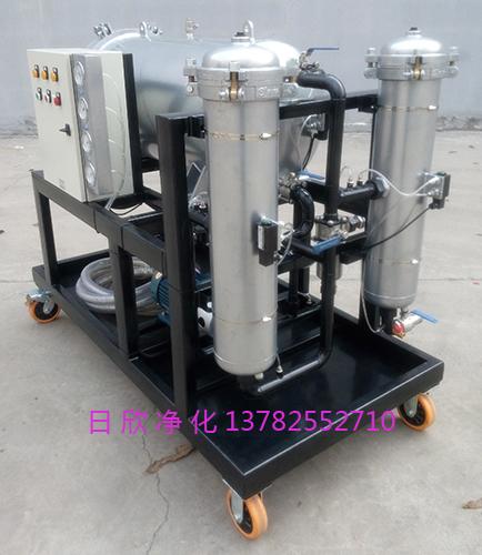 机油滤油机厂家高粘度聚结净油机LYC-J系列日欣净化