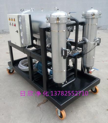 LYC-J100日欣净化润滑油滤油机厂家聚结脱水净油机