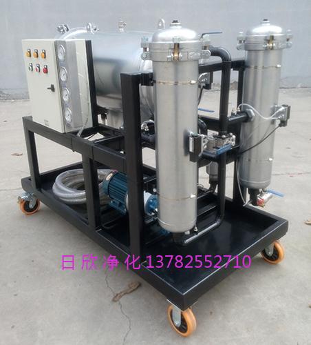 颇尔滤油机滤芯滤油机厂家齿轮油HCP50A38050A-S国产化