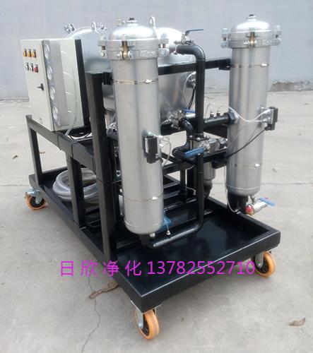 净化设备聚结分离聚结净油机液压油LYC-J50