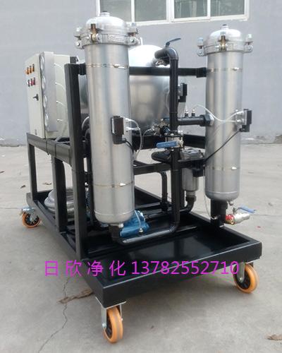 日欣净化聚结脱水净油机润滑油高质量滤油机厂家LYC-J系列