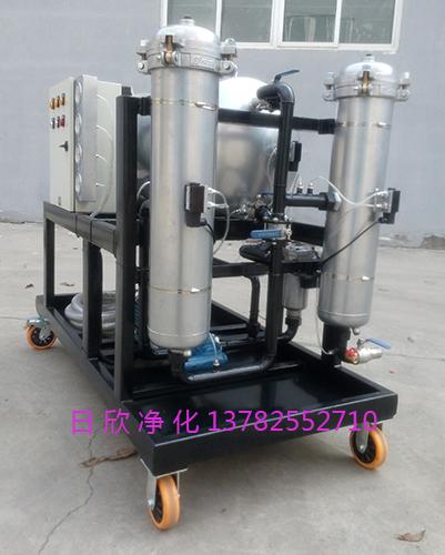 聚结净油机液压油LYC-J400滤油机滤油机厂家高粘度油