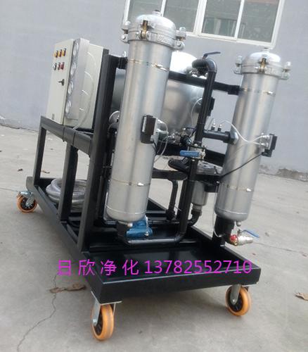 液压油脱水LYC-J400聚结滤油机
