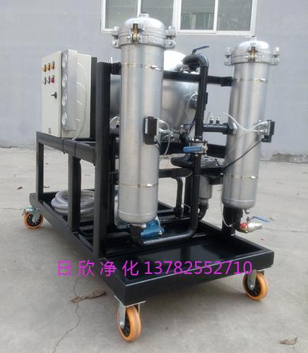 日欣净化液压油高档滤油机厂家LYC-J系列聚结脱水过滤机