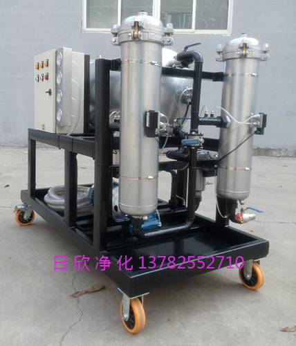 煤油滤芯厂家聚结脱水滤油机不锈钢LYC-J系列