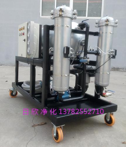 透平油滤油机厂家不锈钢LYC-J聚结脱水净油机