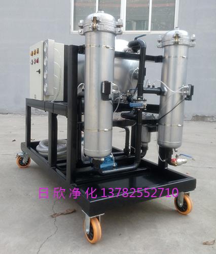 聚结滤油车滤油机厂家LYC-J系列高配置液压油日欣净化
