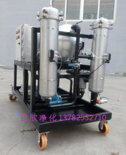 聚结滤油车LYC-J50滤油机厂家高粘度润滑油