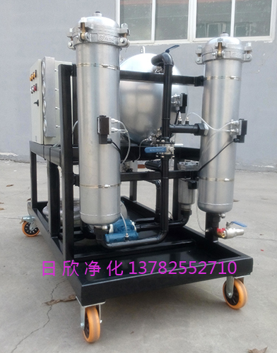 高配聚结净油机滤油机LYC-J400机油