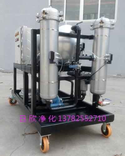 LYC-J400液压油滤油机聚结分离聚结滤油车