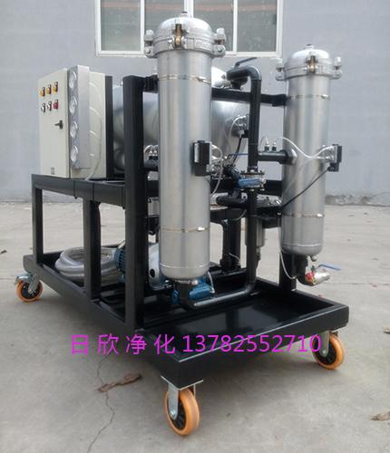 聚结净油机不锈钢LYC-J200透平油净化设备