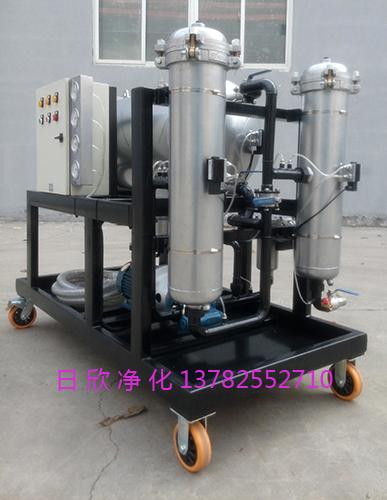 日欣净化除杂质LYC-J200液压油聚结脱水滤油机