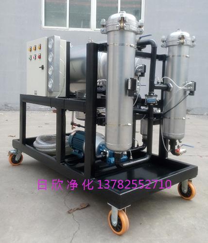 LYC-J系列聚结分离过滤机除杂质滤芯汽轮机油