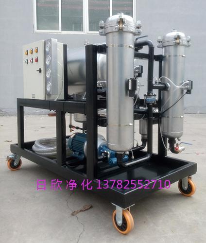 聚结脱水净油机脱水LYC-J过滤器透平油