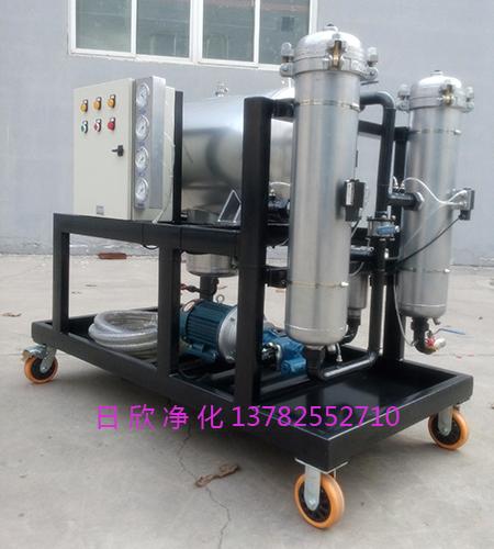 LYC-J200聚结脱水过滤机汽轮机油净化优质
