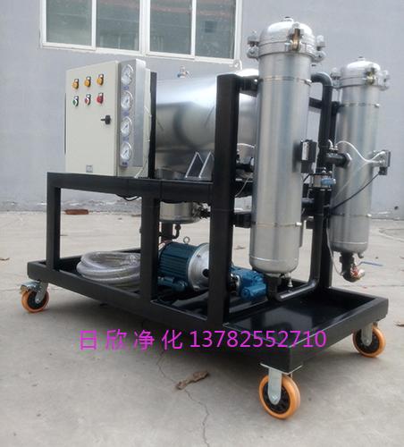 高级聚结过滤机机油滤油机厂家LYC-J100过滤
