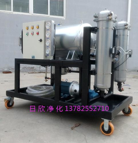 LYC-J200高质量滤油机厂家润滑油聚结脱水过滤机日欣净化