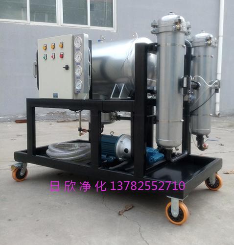 液压油LYC-J400聚结分离聚结滤油车滤芯