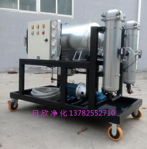 润滑油滤油机LYC-J150高品质聚结过滤机