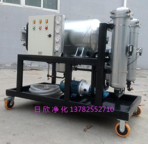 除杂质滤油机液压油LYC-J400聚结净油机滤油机厂家