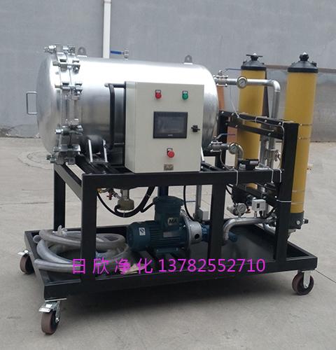 滤油机聚结脱水滤油机LYC-J150液压油高质量