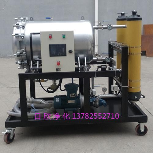 LYC-J50滤油机厂家不锈钢润滑油聚结滤油车日欣净化