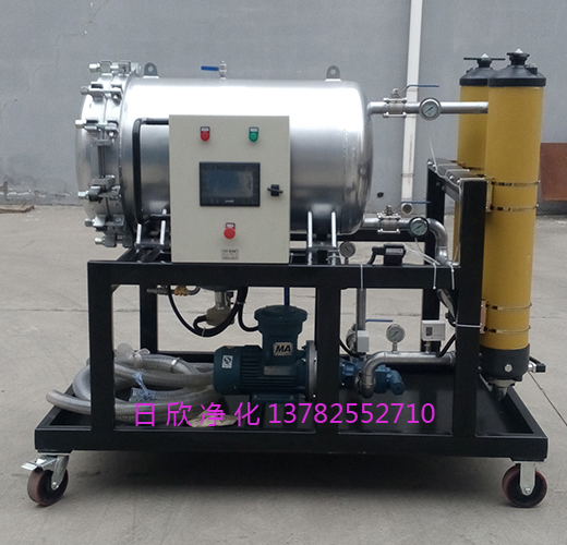 高粘度油润滑油LYC-J150聚结脱水净油机滤油机厂家