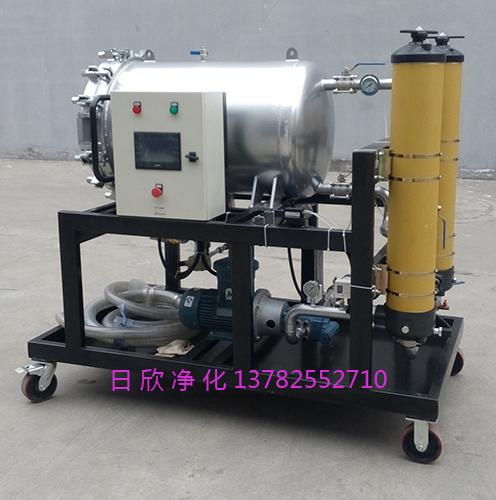 滤油机厂家润滑油高配日欣净化LYC-J聚结净油机