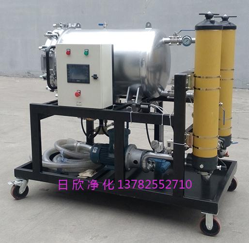 过滤LYC-J200聚结脱水过滤机高粘油液压油