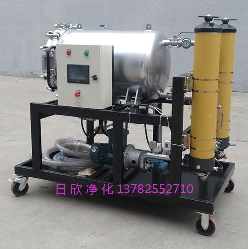 聚结脱水滤油机液压油高质量LYC-J系列净化设备