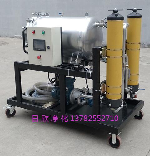 过滤国产化柴油HCP100A38050A-S过滤机