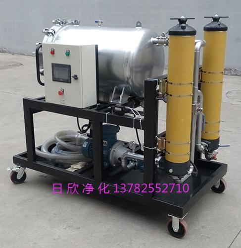 聚结滤油机高配置LYC-J200机油