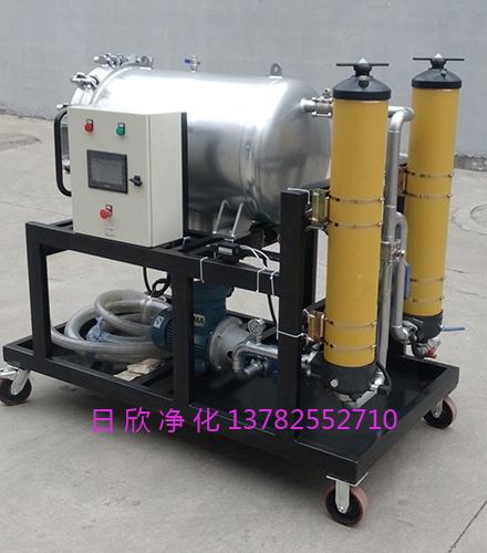 机油日欣净化HCP50A38050K-S国产化PALL滤油机